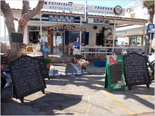 Jedna z mnoha restaurací v Masouri s bohatou nabídkou a velmi ochotnou obsluhou (ostatně jako všude na Kalymnosu)